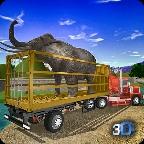 野生动物运输卡车模拟器破解版