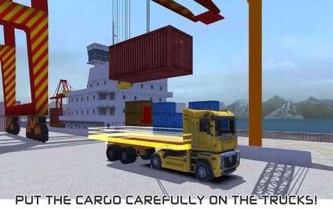 货船起重机最新版