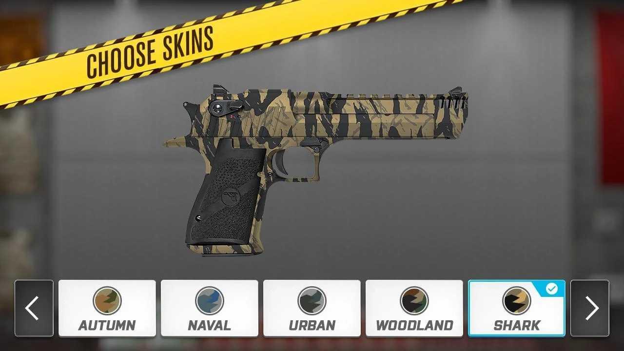 武器模拟器全解锁完整版下载