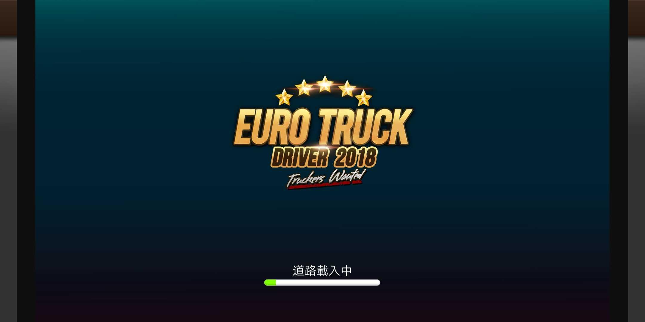 欧美卡车模拟器2018安卓版下载