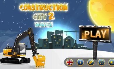 城市建设2冬季破解版下载