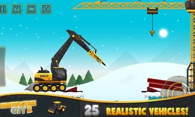 城市建设2冬季游戏下载