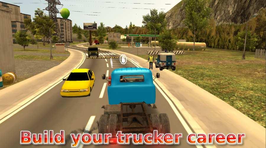 俄罗斯汽车驾驶模拟中文版下载