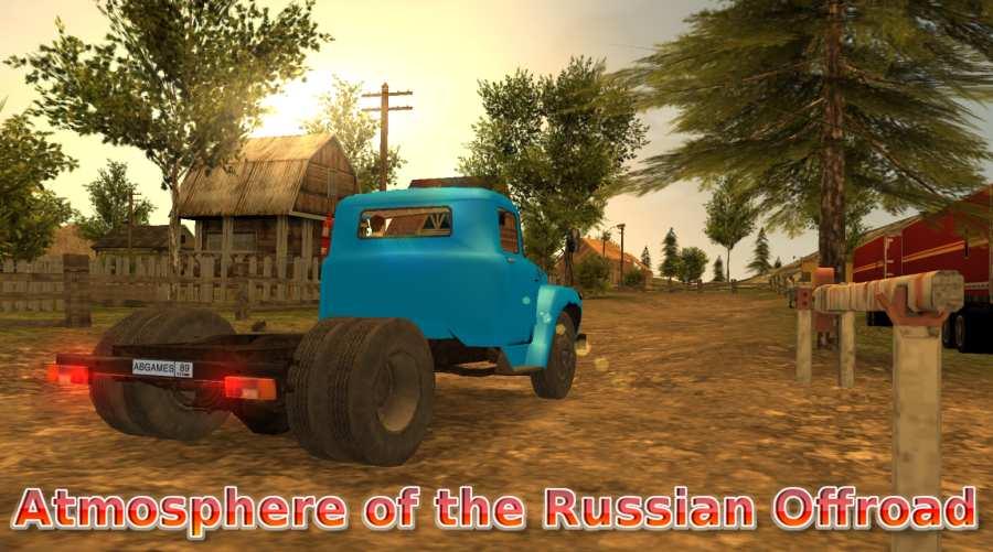 俄罗斯汽车驾驶模拟无限金币内购破解版