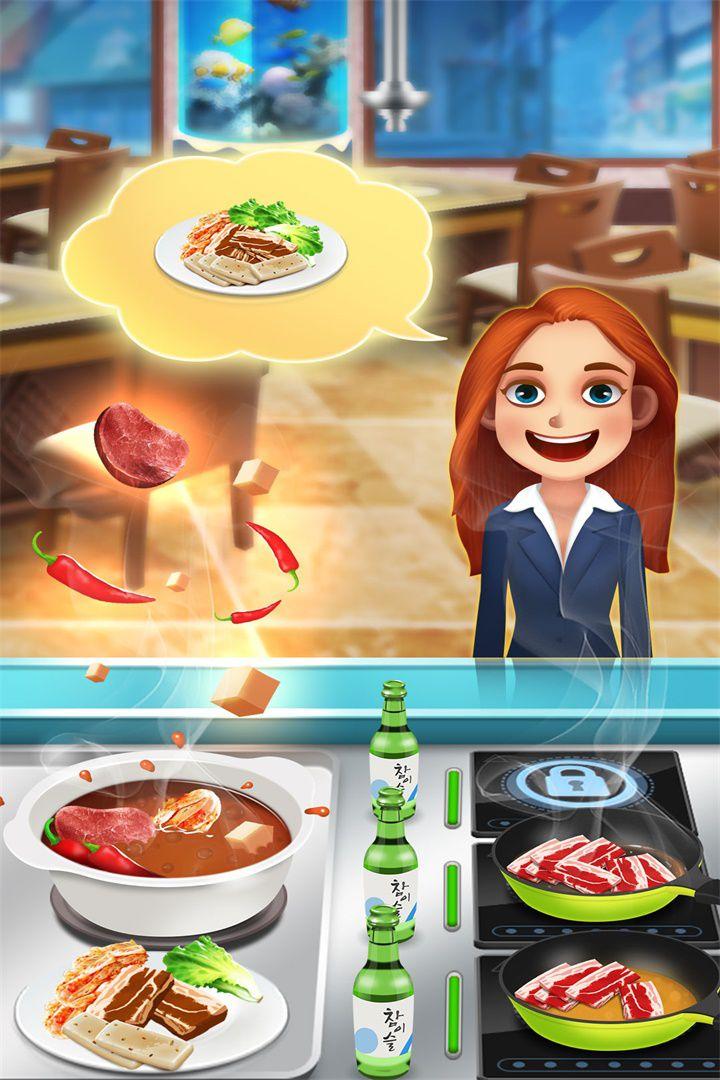美食烹饪家最新破解版下载