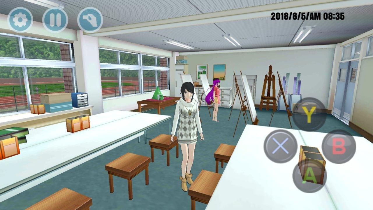 高校模拟器2020完整版