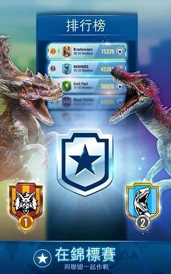 侏罗纪世界适者生存游戏最新下载 侏罗纪世界适者生存游戏官方下载