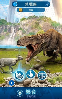 侏罗纪世界:适者生存