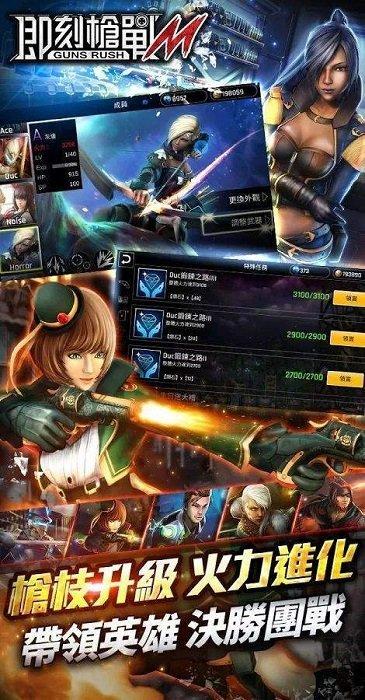 即刻枪战M中文版下载