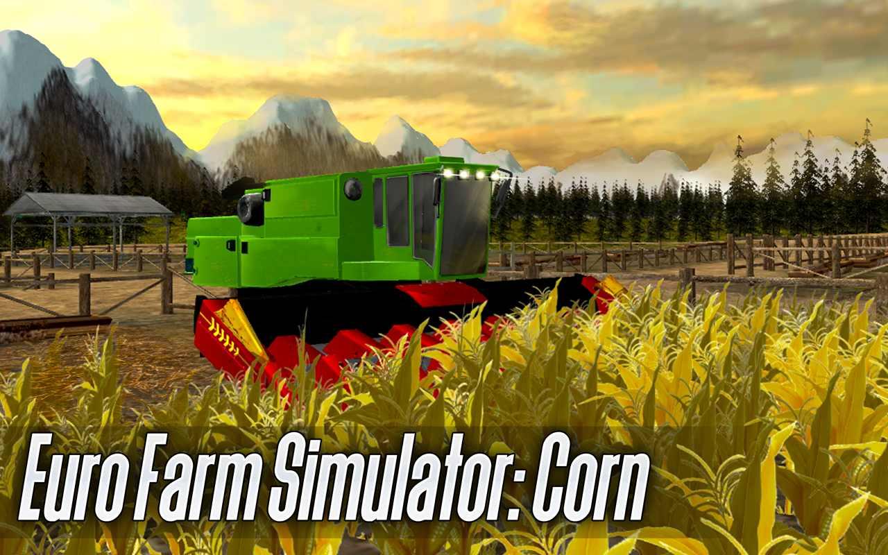 欧洲农场模拟器:玉米破解版下载
