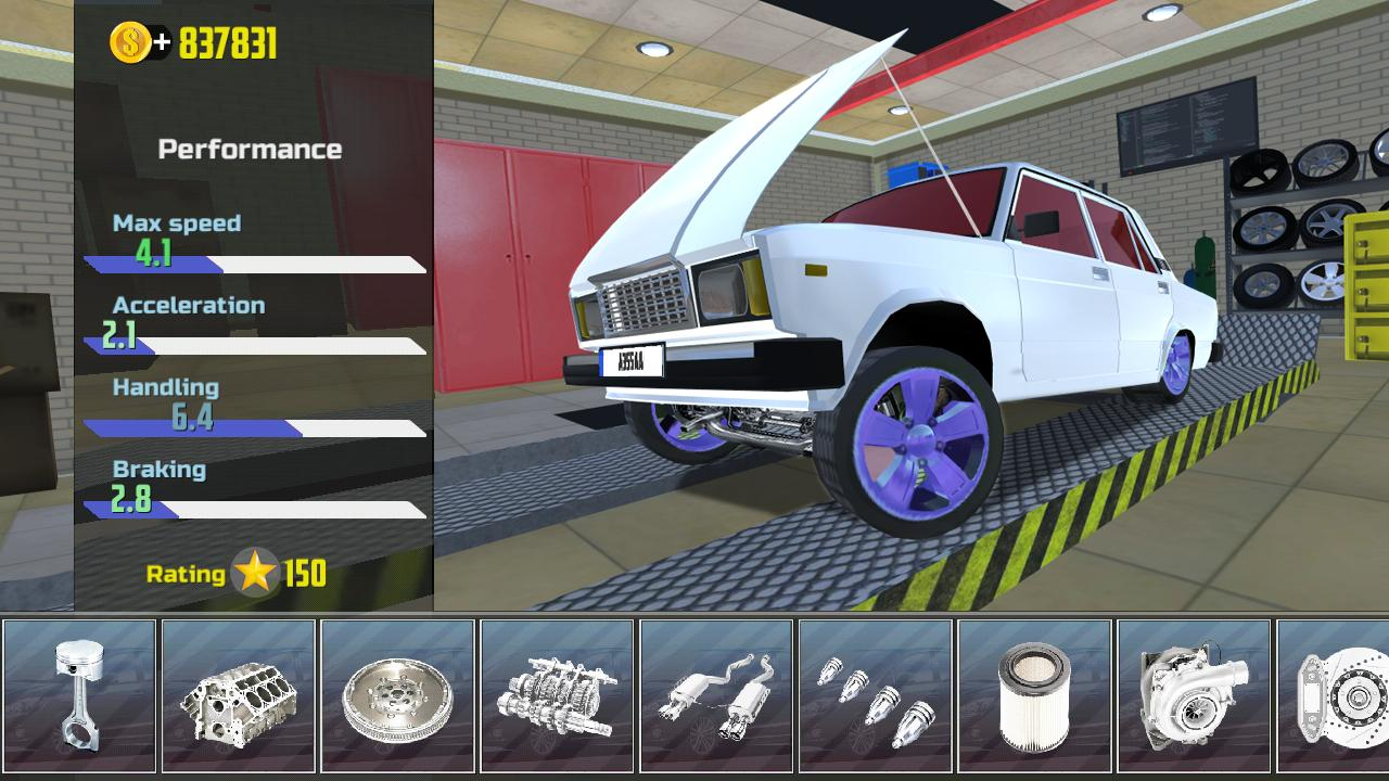 汽车模拟器2中文版