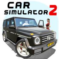 汽车模拟器2免费下载