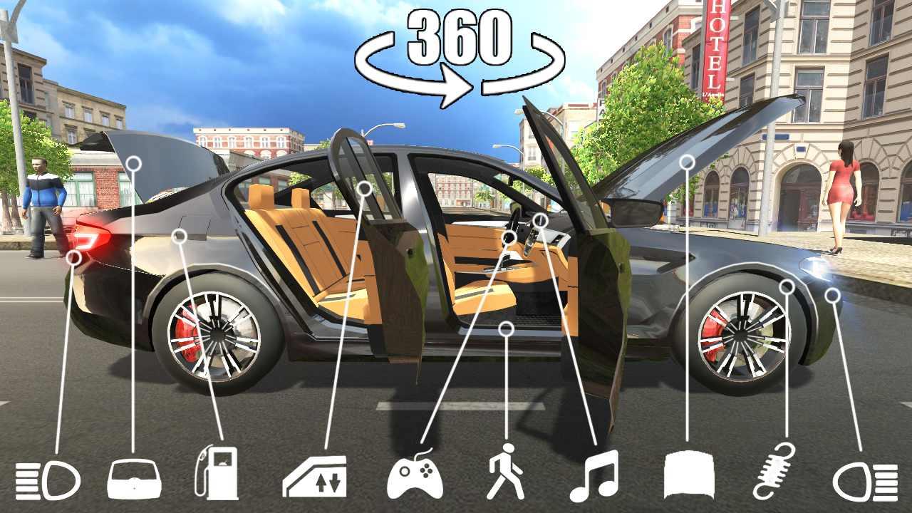 汽车模拟器M5正式版