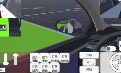 科目二模拟游戏免广告内购版