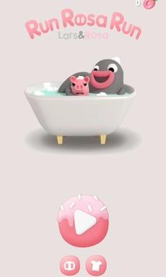 小猪快跑汉化版