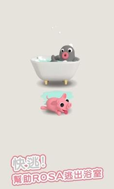小猪快跑安卓版