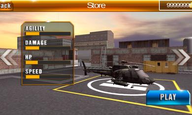 精英直升机突袭正式版下载