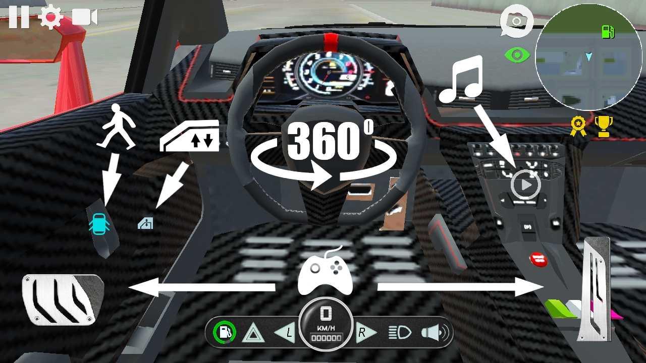 兰博汽车模拟器游戏下载