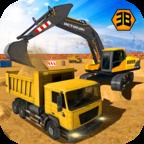 重型挖掘机:城市建设模拟2020最新版