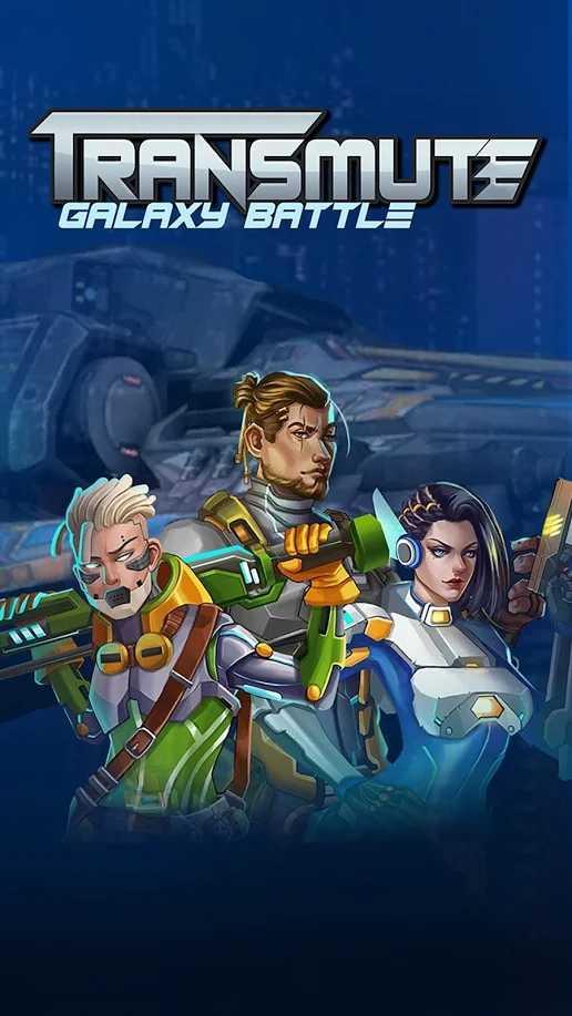 银河战役下载最新版