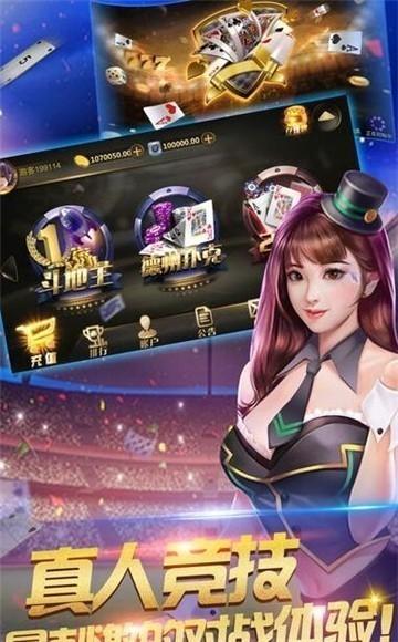 百人棋牌官网下载