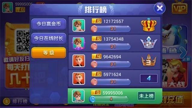 兴动棋牌app下载