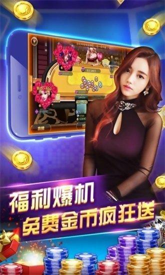 918棋牌app游戏下载