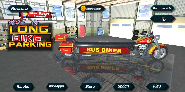 美国巴士自行车僵尸救援3D官网版