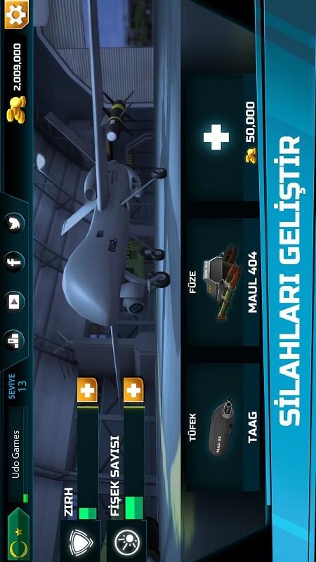 空中炮艇模拟器破解版