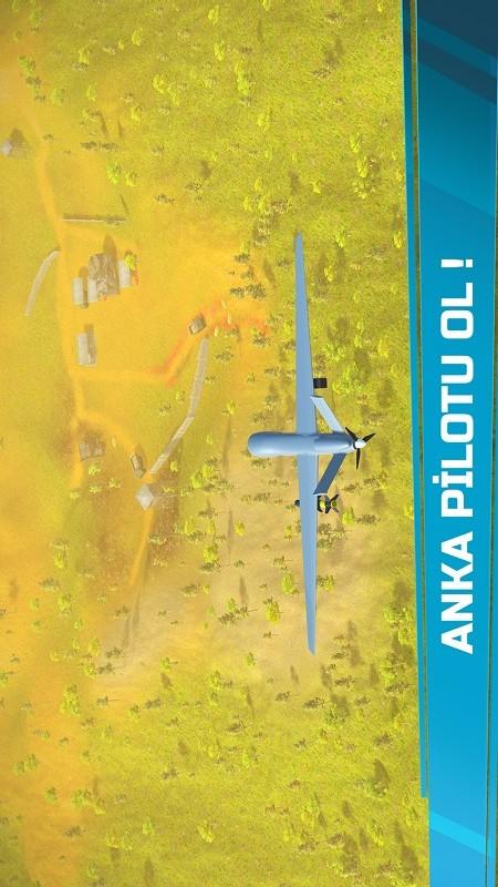 空中炮艇模拟器安卓手机版