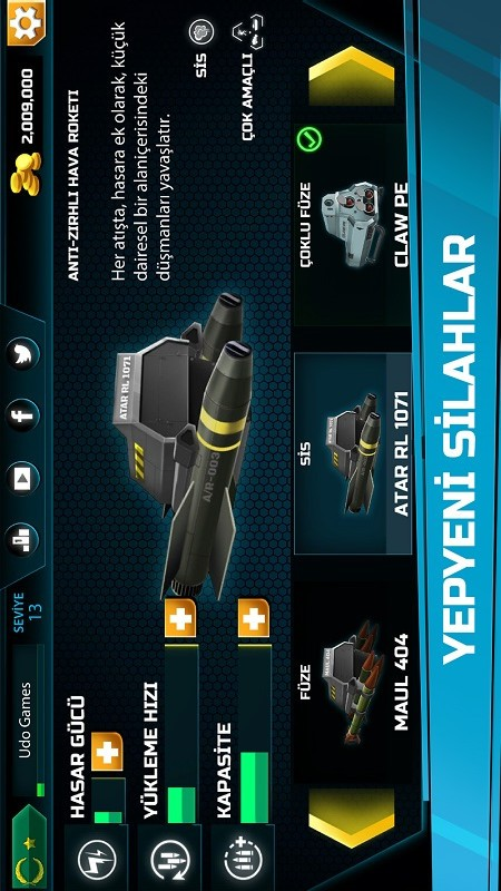 空中炮艇模拟器游戏下载
