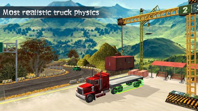重型卡车模拟器破解版下载