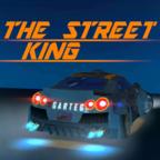 赛车王国:街头争霸