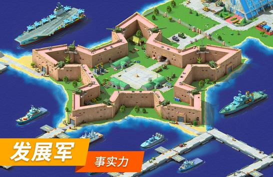 Megapolis:特大城市破解版下载