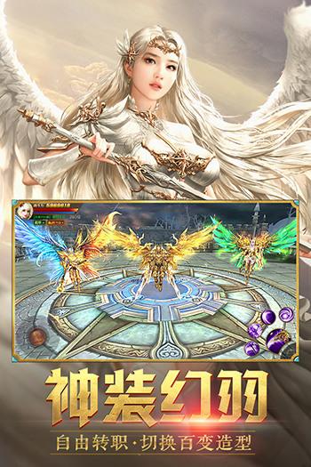 天使纪元官网最新版下载