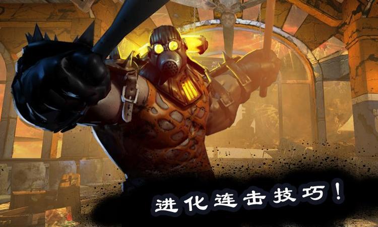 死之绝境中文破解版