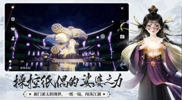龙之神途手游官方最新版