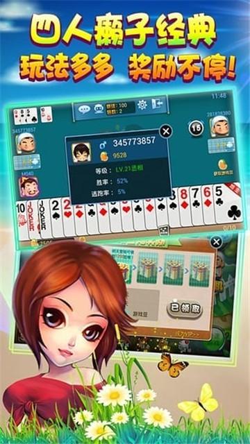 金殿国际棋牌破解版手机版下载v2