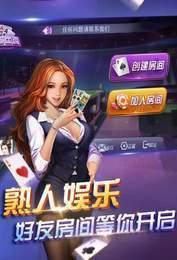 金海岸棋牌手机版下载v1.0
