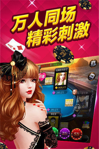 二八杠棋牌手游满38金币可提现版下载