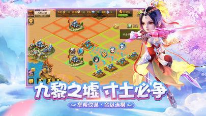 梦幻西游最新版下载