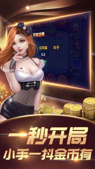 精品棋牌app下载