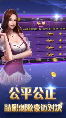 大资本棋牌最新版下载