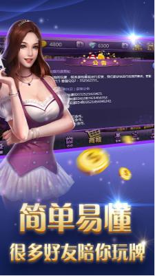 大资本棋牌app官方最新版下载