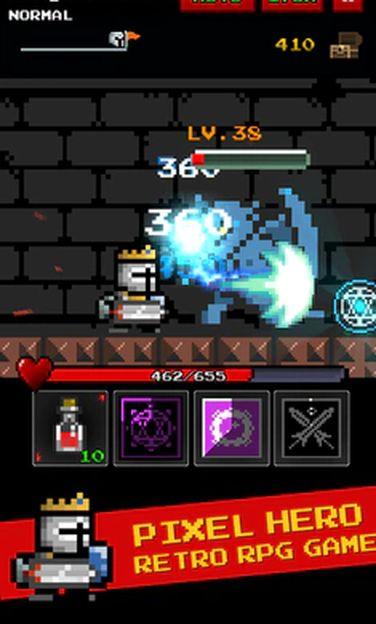 地下城与像素英雄vip免付费解锁版下载