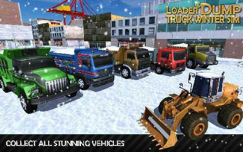 装载机和自卸车冬季模拟中文版