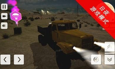 苏联越野军用卡车游戏下载