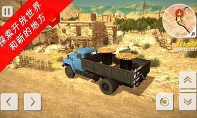 苏联越野军用卡车2020最新版