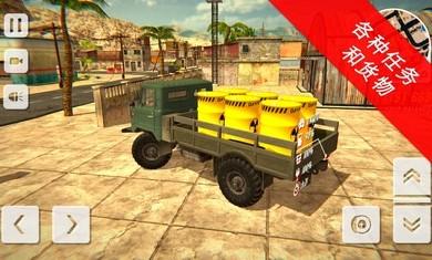 苏联越野军用卡车无限金币版