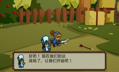 战斗之心汉化版